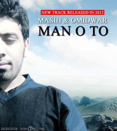 Masih & OmidWar - Man o To